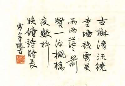 楊炯《和酬虢州李司法》