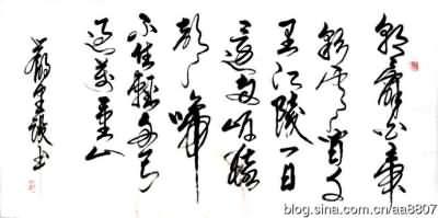 晏幾道《蝶戀花·初捻霜紈生悵望》