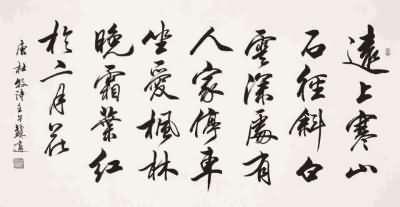 李白《登廬山五老峰》