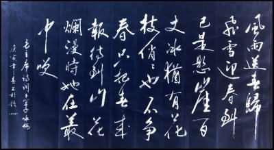楊炯《和劉長史答十九兄》